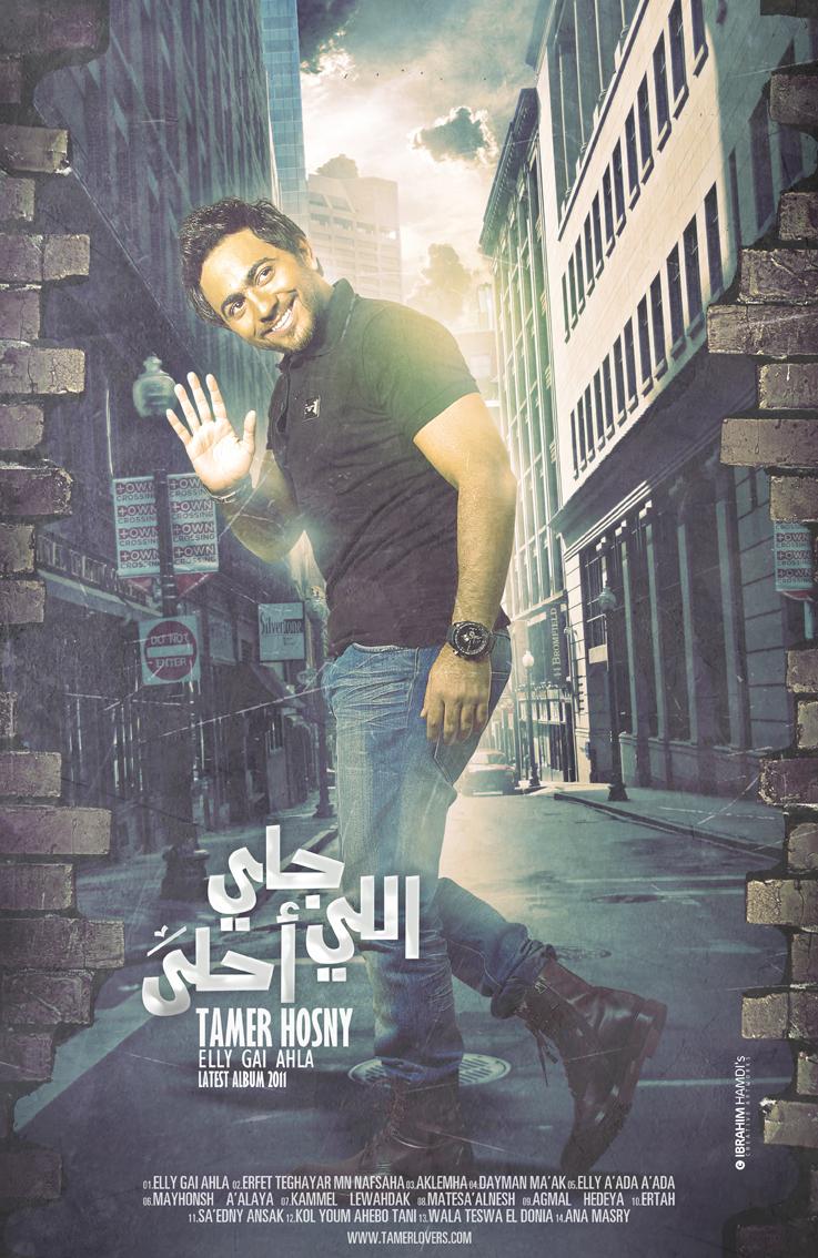 Tamer Hosny - Latest Album by adriano-designs