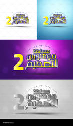 Talented Design Competition 2 - Logo by adriano-designs