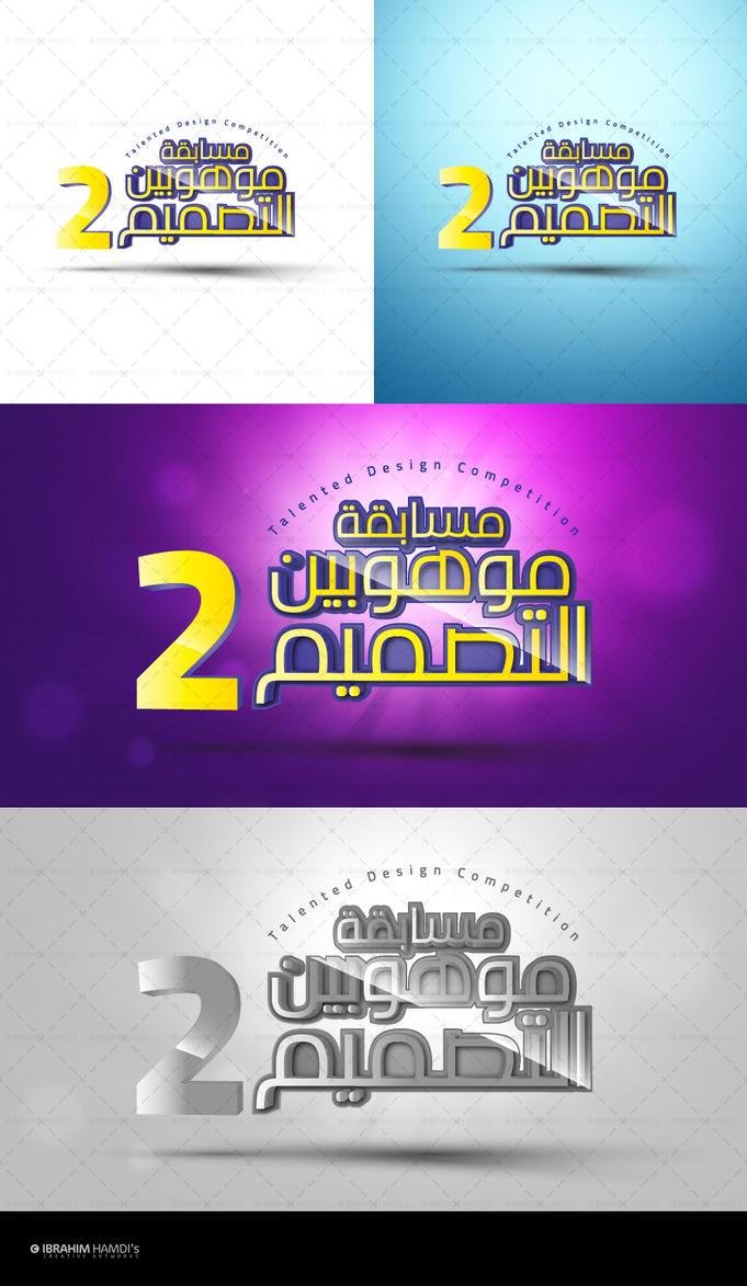 Reddit Logo Design Competition