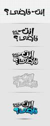 Enta Faddy Logo by adriano-designs
