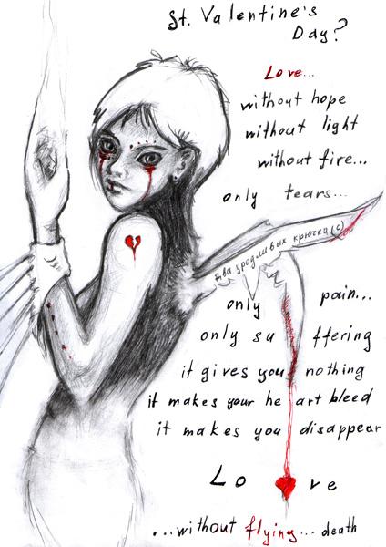 http://fc05.deviantart.net/fs71/f/2010/257/d/8/sad_love_by_inchoatecrime-d2yqj3s.jpg