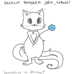 Mama cat by xUsako
