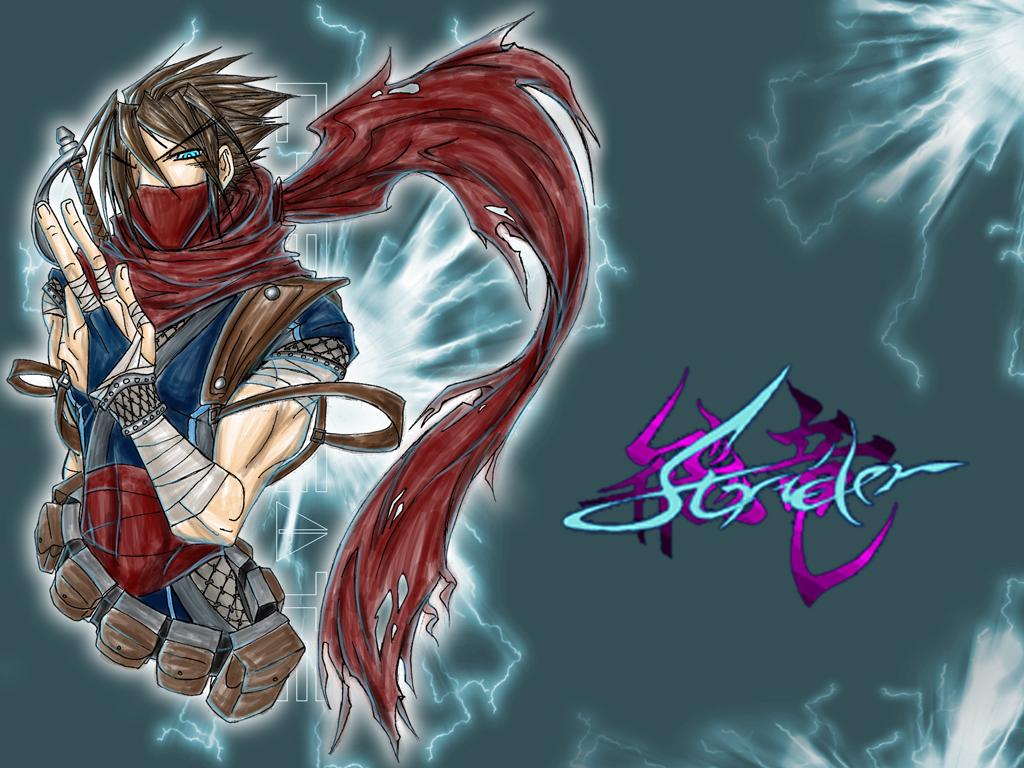 +Strider+ by Tyshea