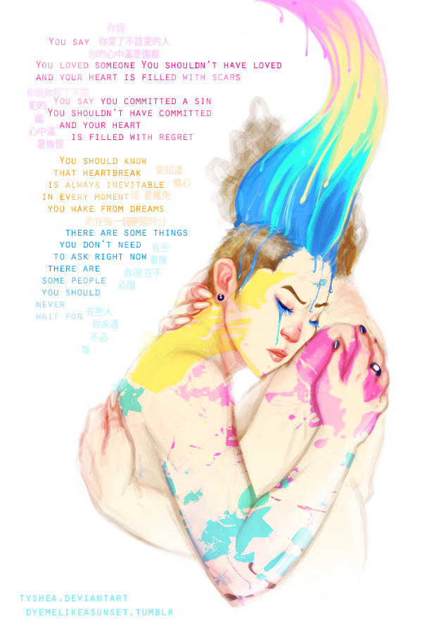 Waking from Dreams by Tyshea