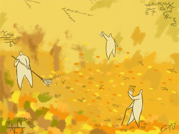 Autumn-3 by hellgus