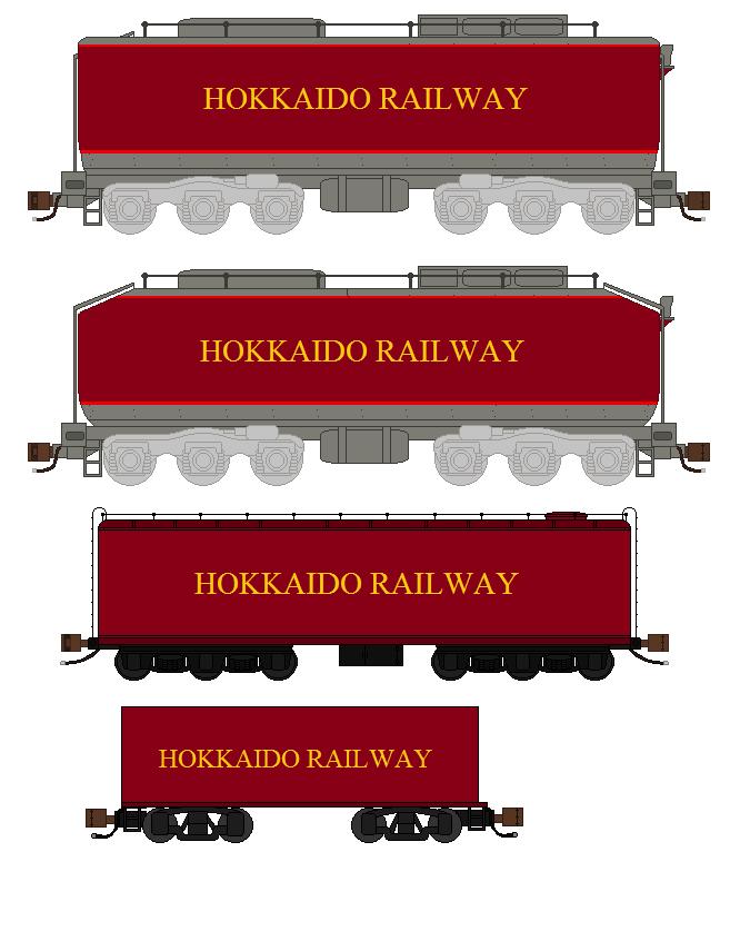 Hokkaido auxiliary tenders by SenkanYamato