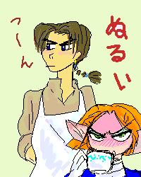 Jim's duties 1 by shibu