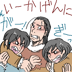calm down by shibu