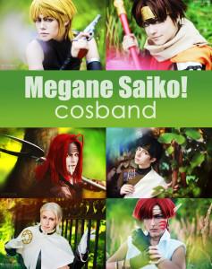 Megane-Saiko's Profile Picture