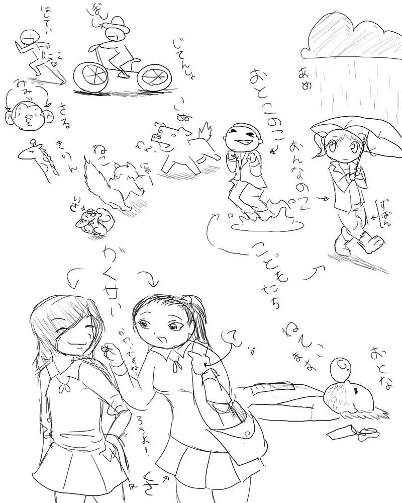 Nihongo Wakarimasu Ka By Thatonegirludontknow On Deviantart
