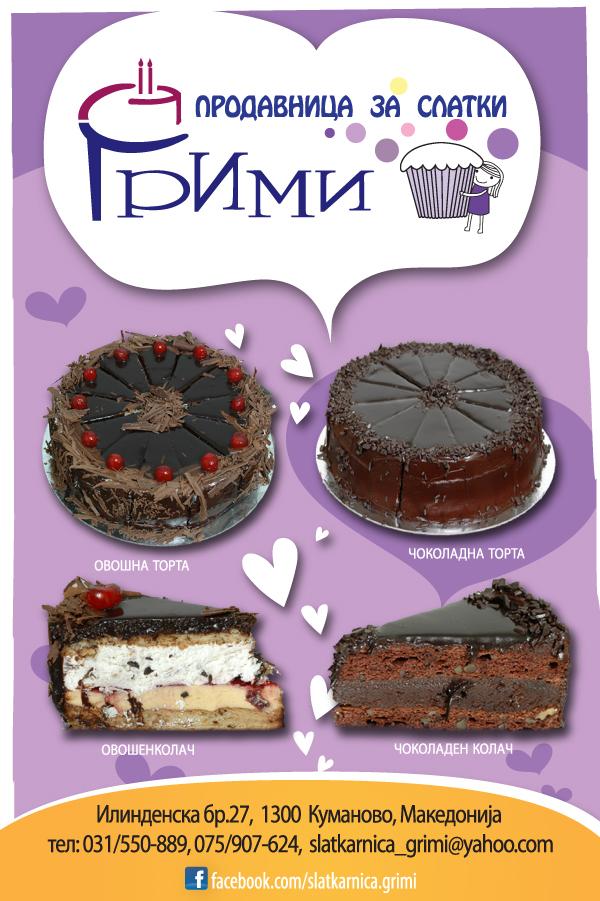 cake flyer by zokac1 on deviantart