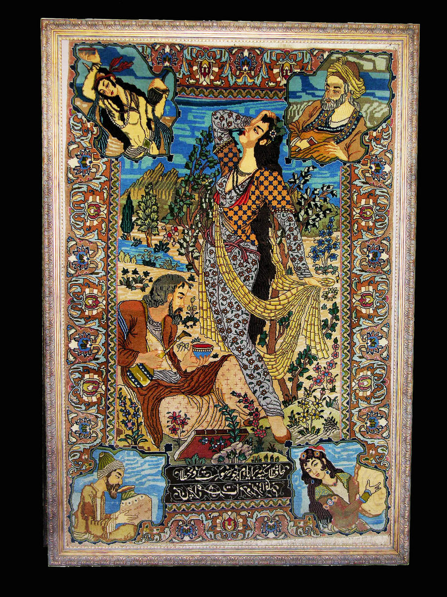 Persian Carpet 1 by FairieGoodMother Persian Carpet 1 by FairieGoodMother & Persian Carpet 1 by FairieGoodMother on DeviantArt