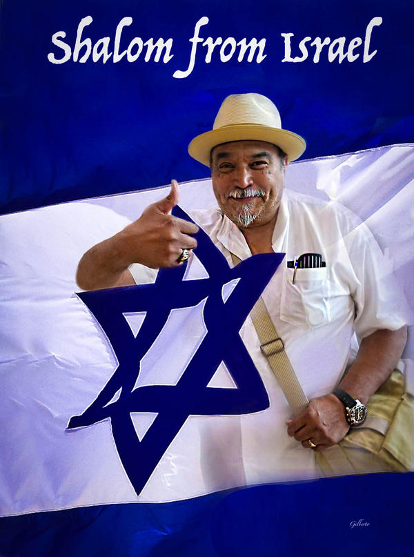 Shalom from Israel