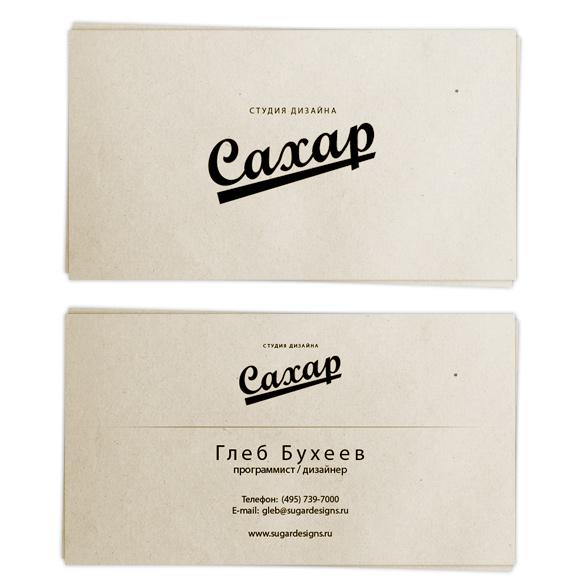 Caxap :i.t. sugar: by dioxyde