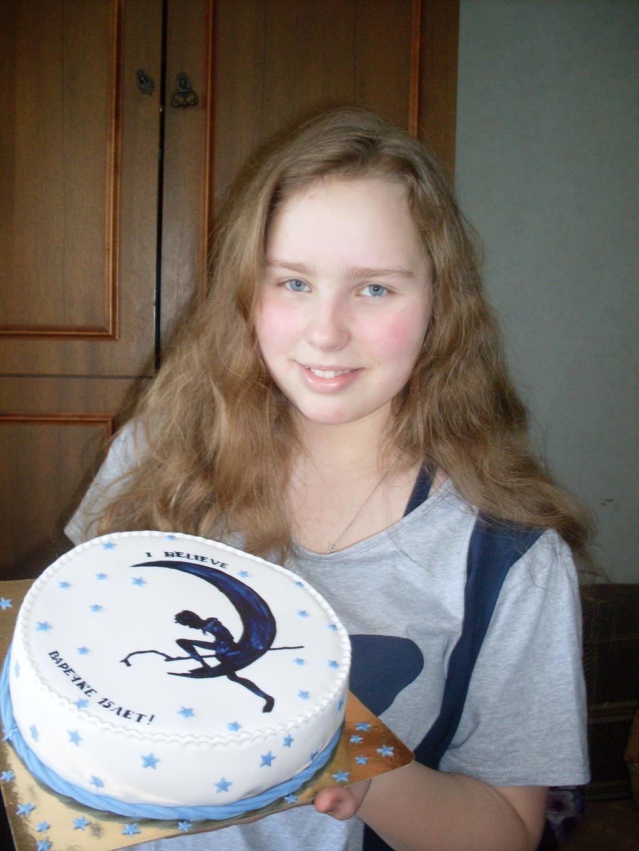 My best cake :3 by Alvardy