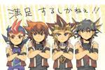 Team Yugioh