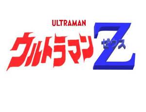 ultraman_z(zeus)_title_logo