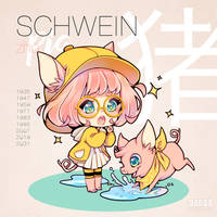 Chinese Zodiac Sign - PIG by KishiShiotani