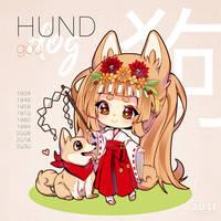 Chinese Zodiac Sign - DOG