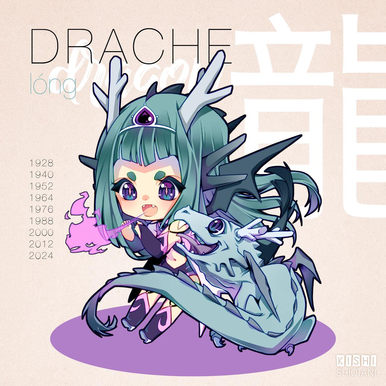 Chinese Zodiac Sign - DRAGON by KishiShiotani on DeviantArt