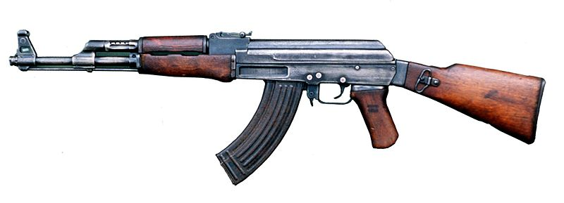 AK-47 by avitar270
