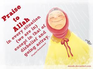 hadith05