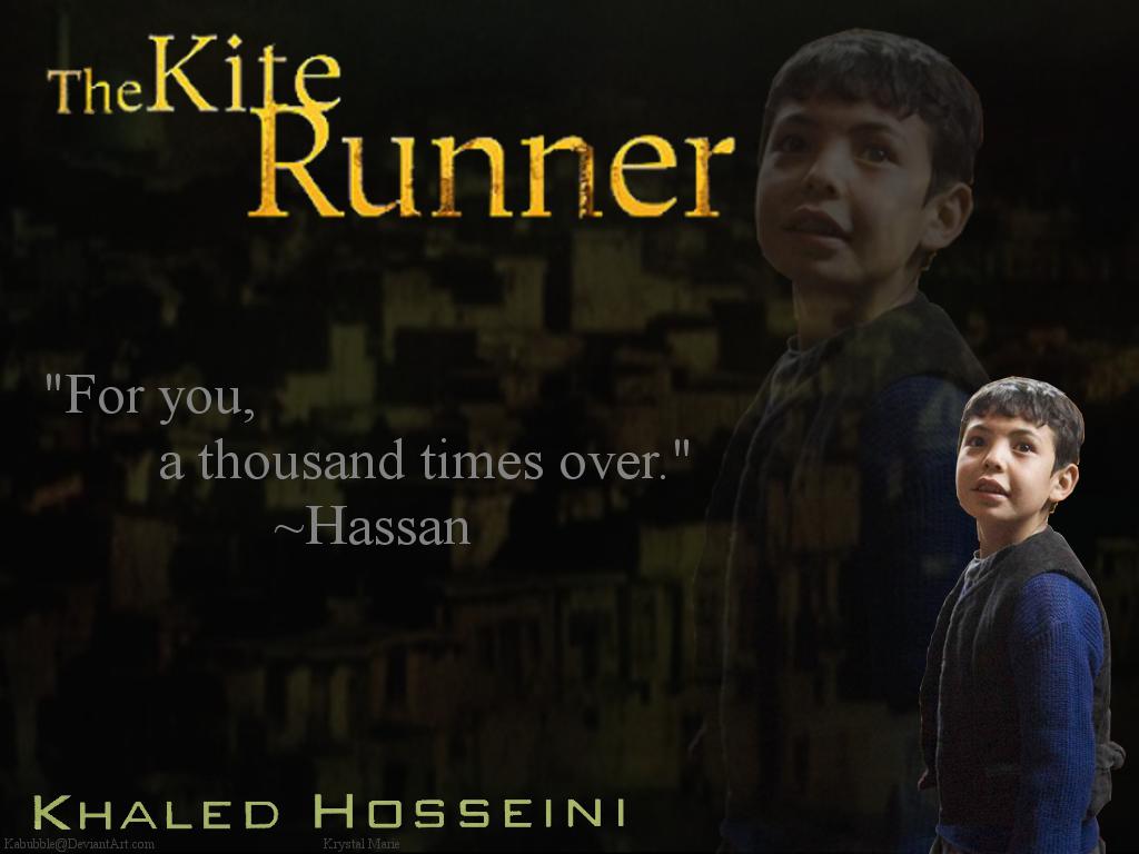 kite runner ali and hassan relationship test