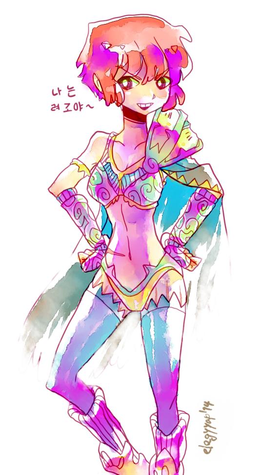 Ryoko Water Color by lauramma