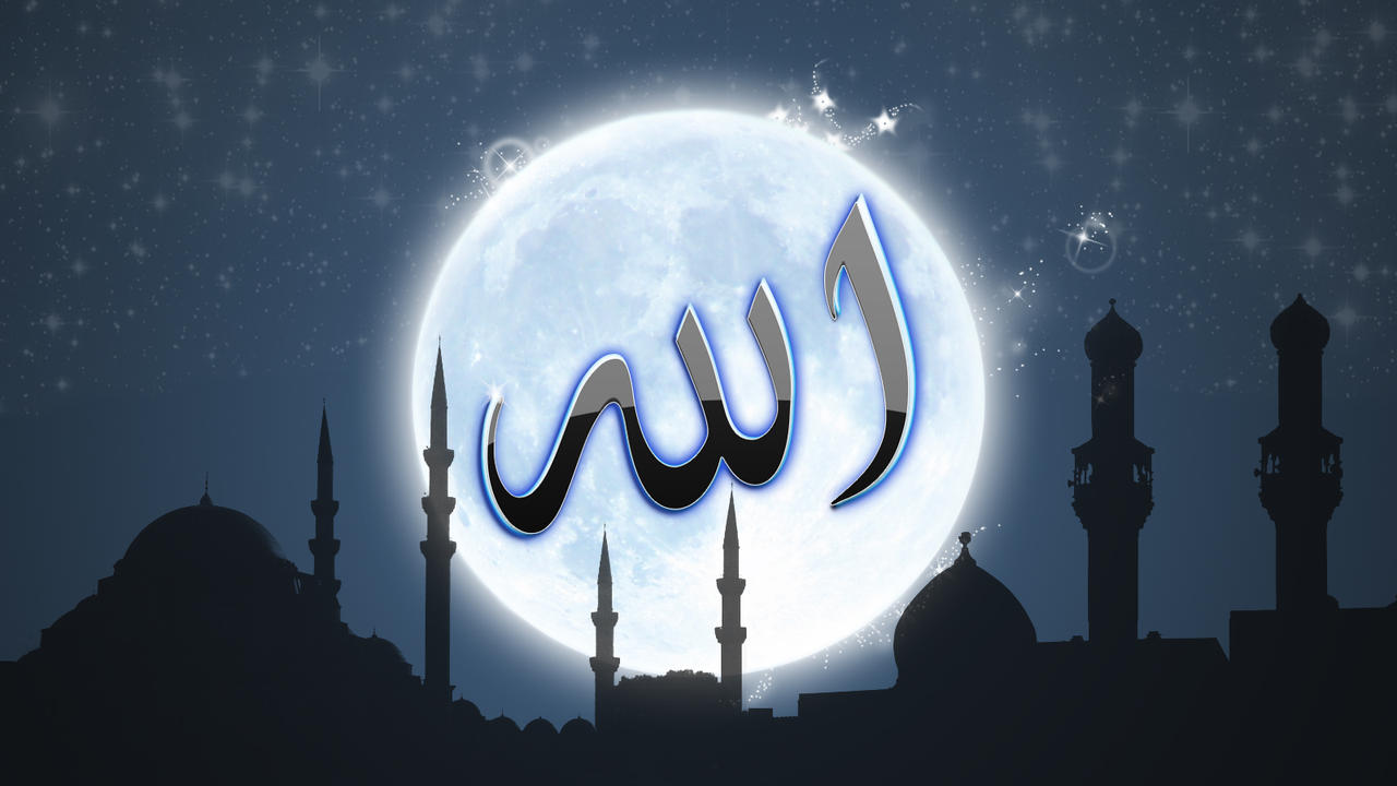 allah wallpapersallah pictures mobile - photo #38