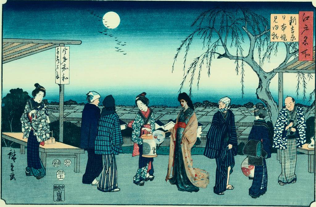 Serie- Les japonaises 4 by CassandreLucas