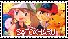 SatoHaru Stamp! by Esha-R