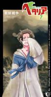APH-The Forgotten War- by vtophya