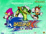 Sonic X The Movie Wallpaper 4