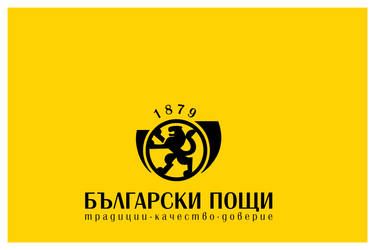 Bulgarian Posts Logo Redesign by Sempliok