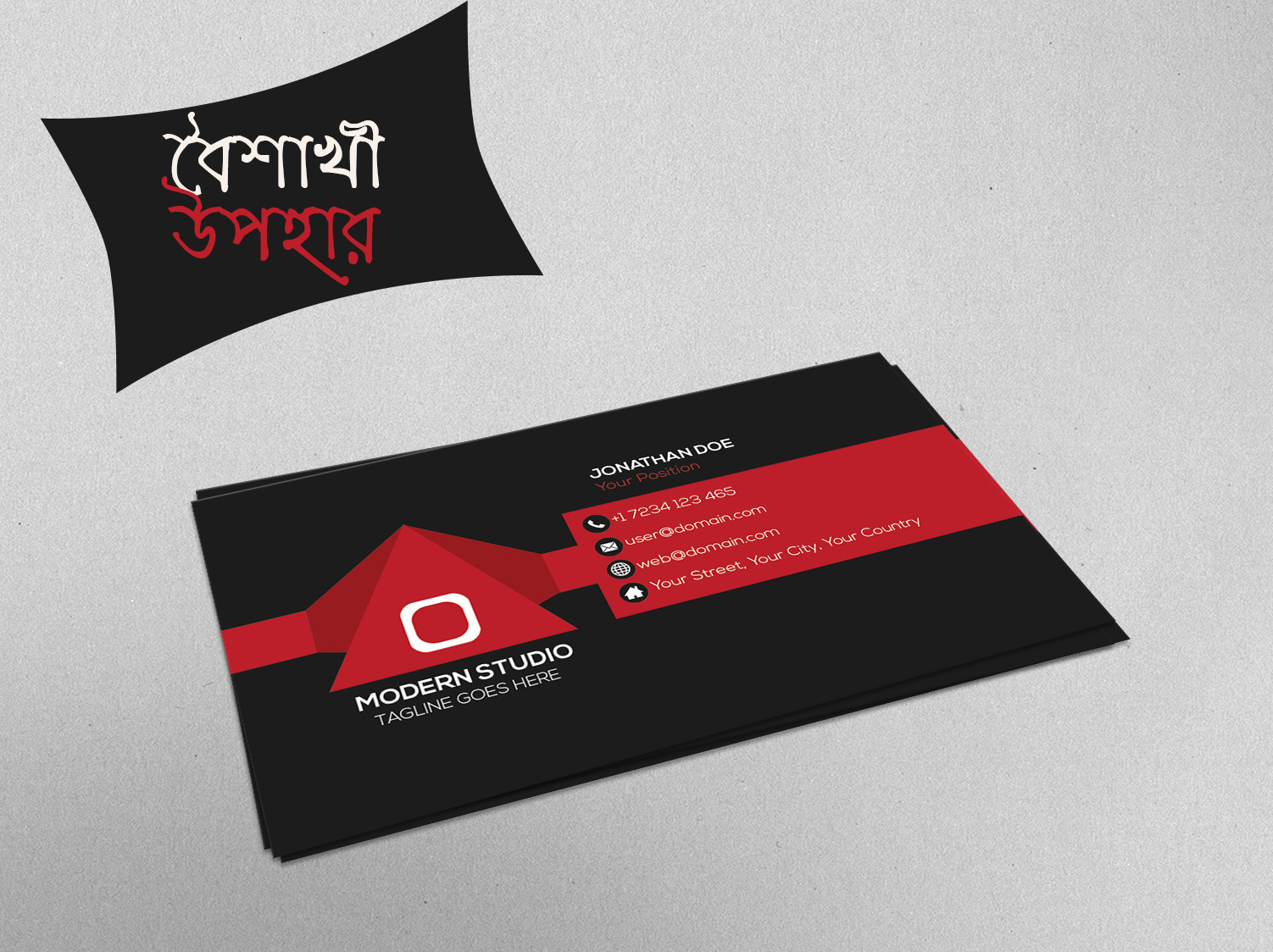 Freebiee Boishakhi Business Card PSD Template by mehranchy on DeviantArt