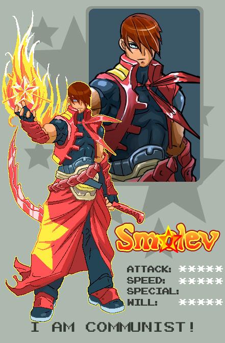 smolev's Profile Picture