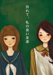 bye,my best friend by nancy0039