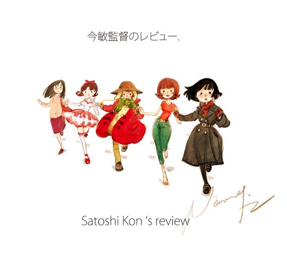 satoshi kon machine