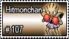 107 - Hitmonchan by PokeStampsDex