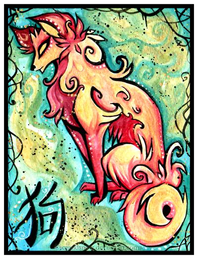 foto de Chinese Zodiac: DOG by IceandSnow on DeviantArt