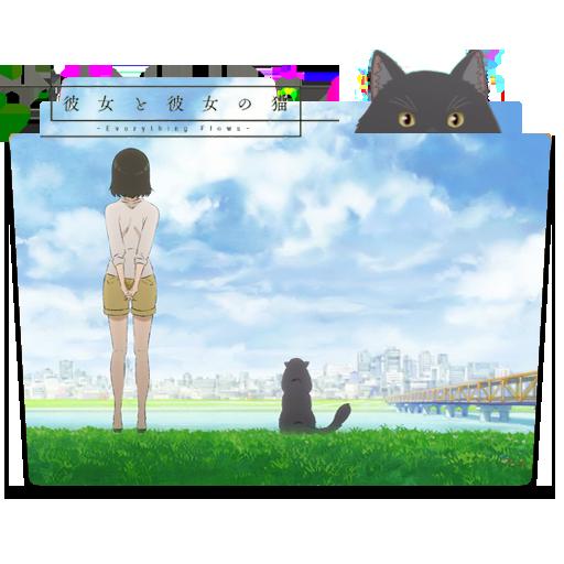 "Képtalálat a következőre: ""Kanojo to Kanojo no Neko ico"""