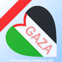 GAZA IN HEART by Ahmad3tkh