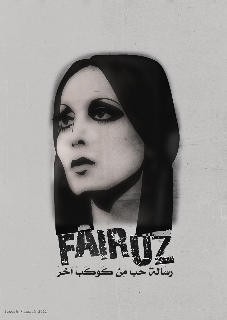 Fairouz Songs throughout fairuz - alchetron, the free social encyclopedia