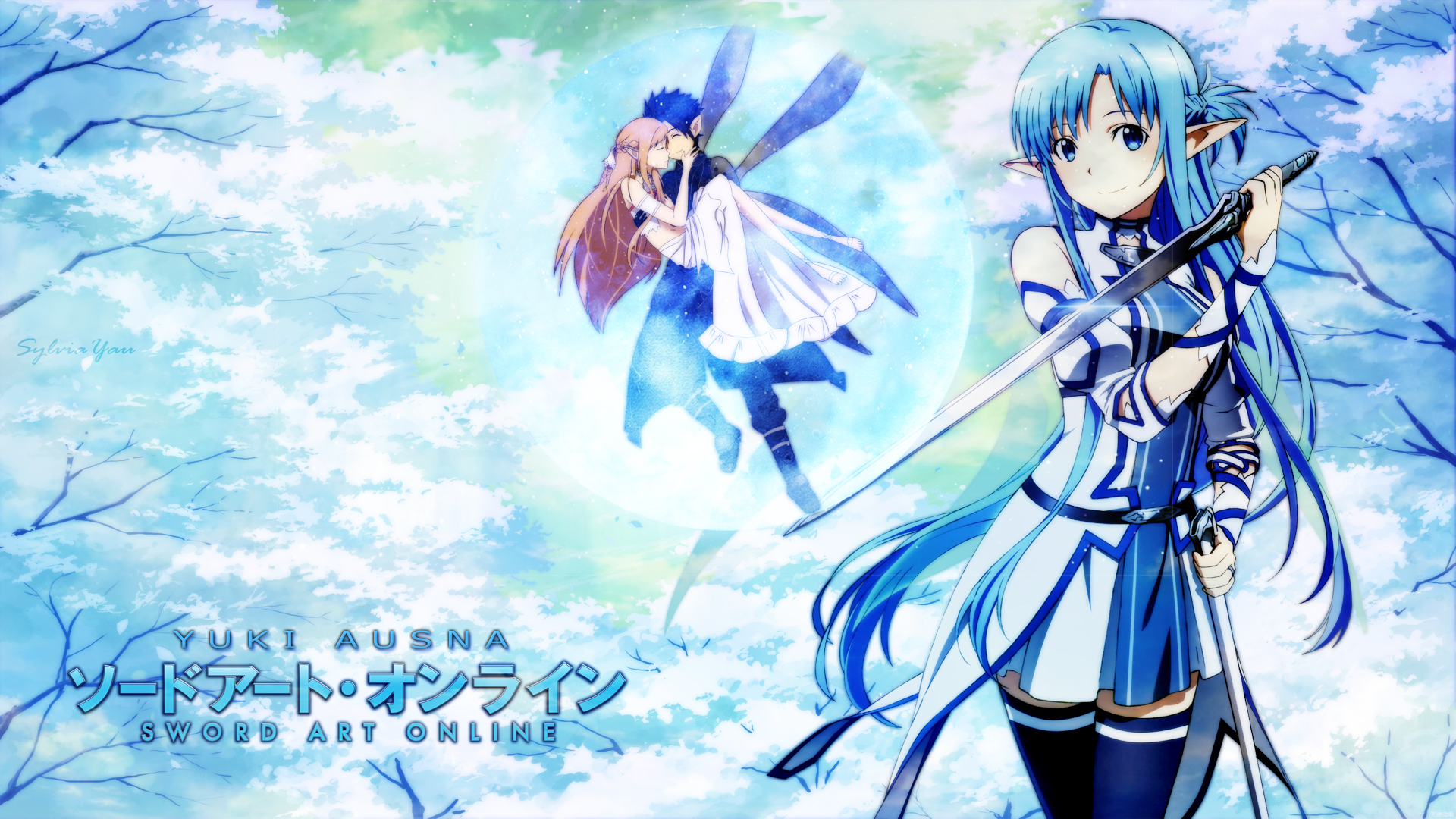 sao wallpapers asuna blue hair - photo #6
