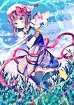 Lightning Sword(?)