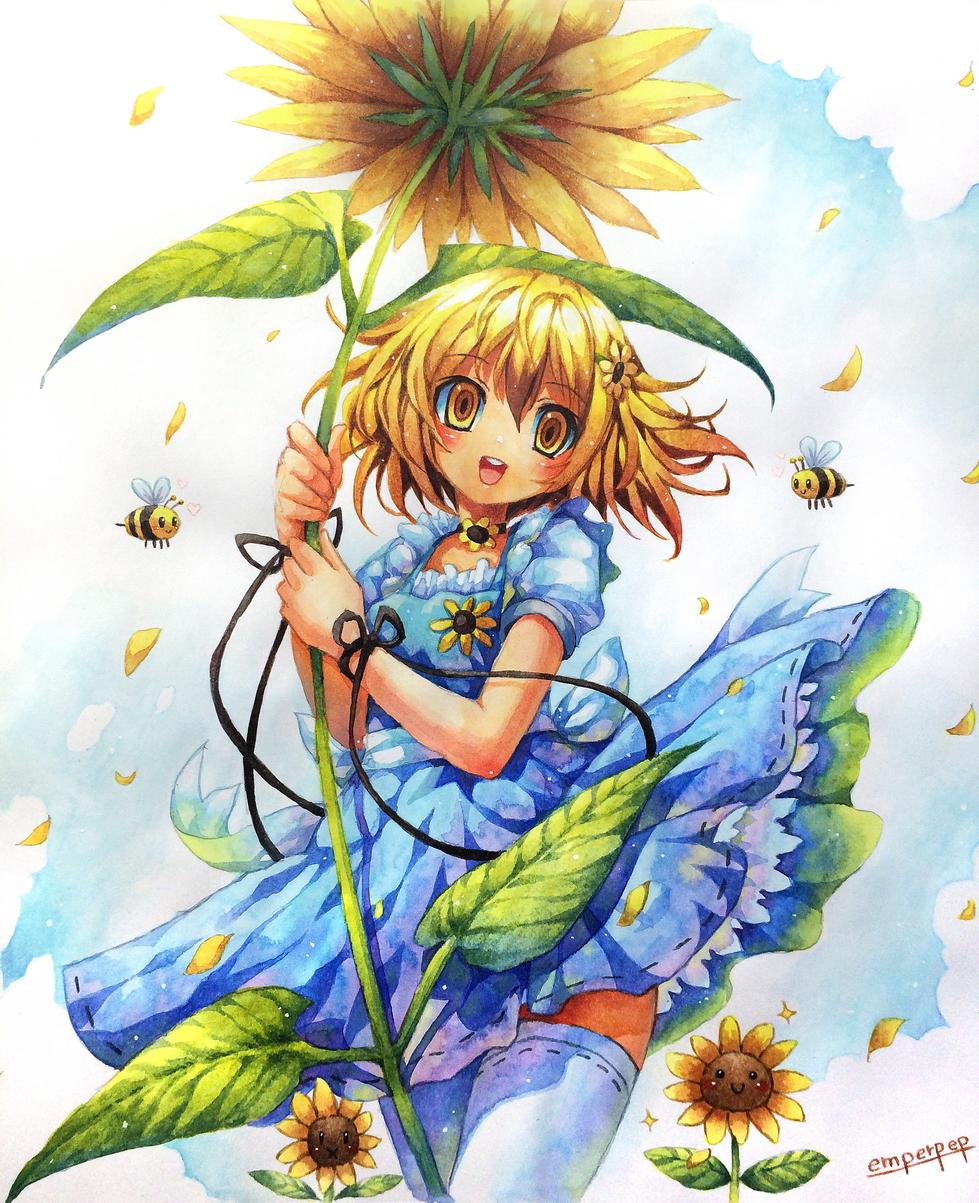 Sunflower Leila