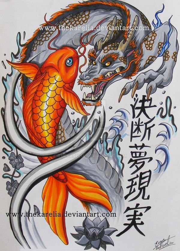 Koi and Dragon_Design by TheKarelia on DeviantArt