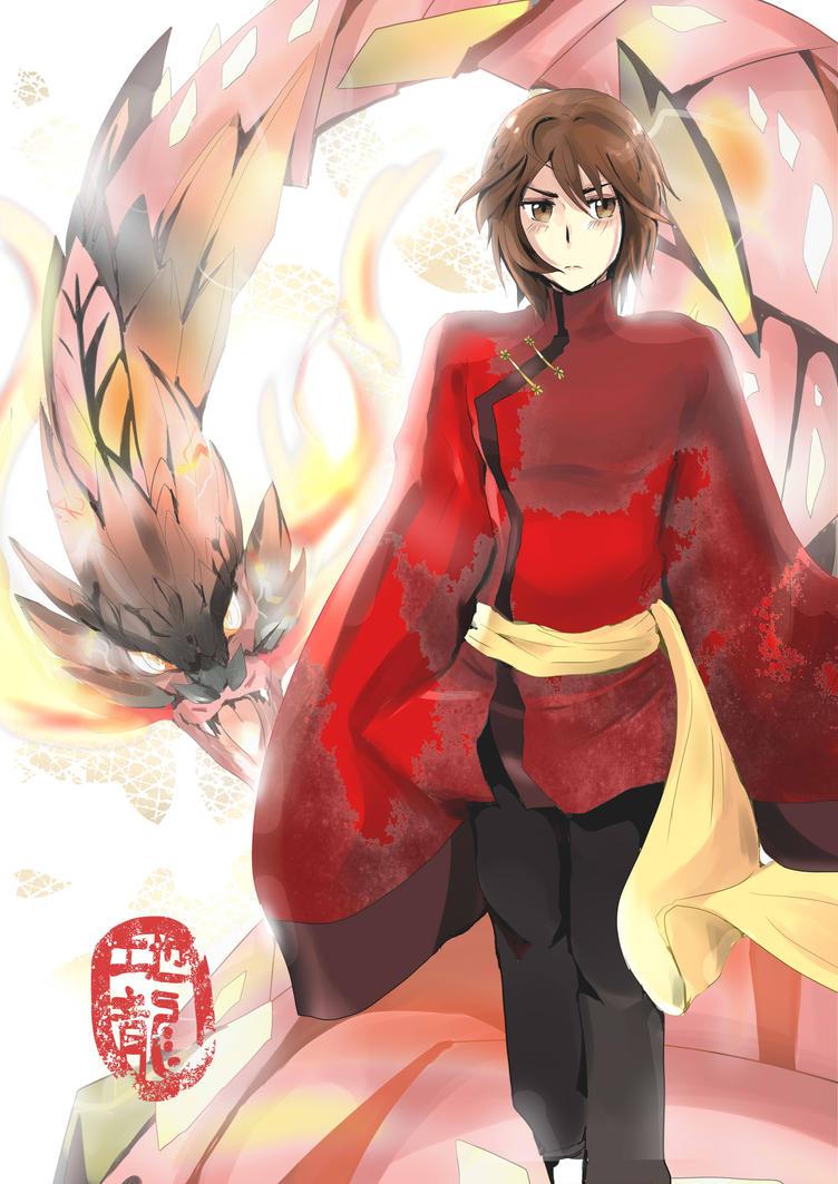 Reddish Dragon by KAKIRIAMETA