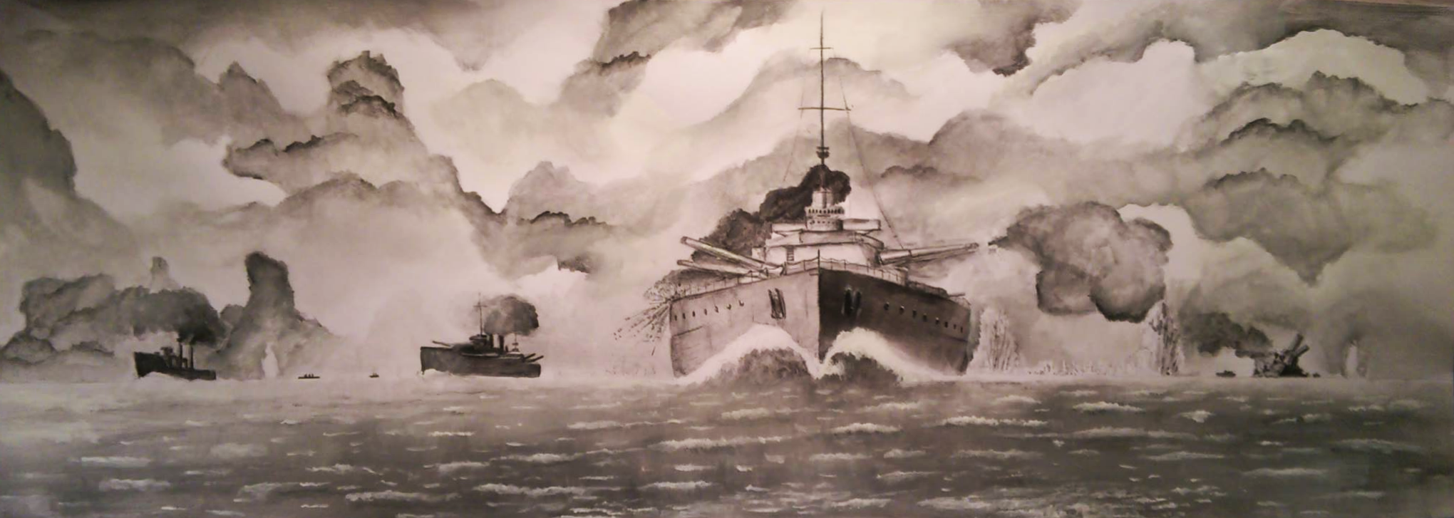 an overview of the battle of juntland A full account of the battle of jutland narrated by admiral jellicoe's grandson as part of the jutland centenary commemorations the 24 minute animation gives the viewer an overview of the major &ldquochapters&rdquo of the battle &ndash the opening battle cruiser action, the grand f.
