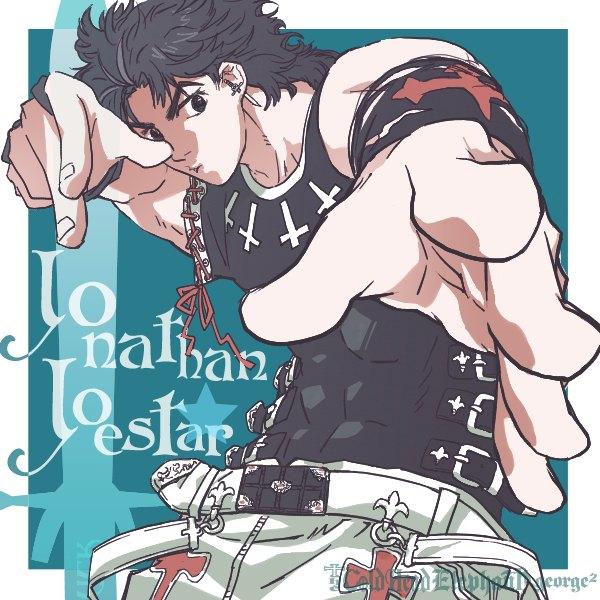JJBA - 11 - Jonathan Joestar 01 by george-george